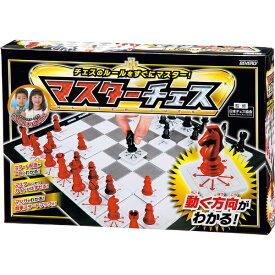 ビバリー BEVERLY マスターチェス[人気ゲーム 1202]