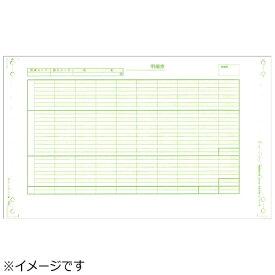 ピーシーエー PCA 給与明細書D (400枚) PA118F[PA118F]【wtcomo】