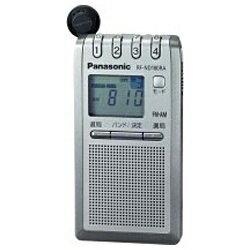 【送料無料】 パナソニック RF-ND180RA-S FM/AM 携帯ラジオ(シルバー) RF-ND180RA-S[RFND180RAS]