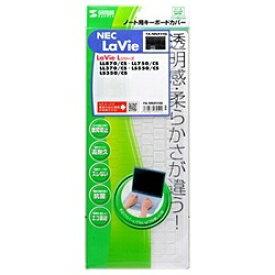 サンワサプライ SANWA SUPPLY ノート用キーボードカバー (NEC Lavie Lシリーズ用) FA-NNXV48[FANNXV48]