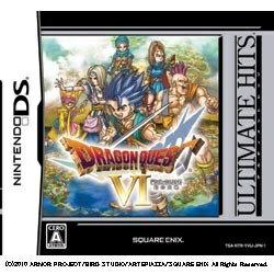 スクウェアエニックス SQUARE ENIX ULTIMATE HITS ドラゴンクエストVI 幻の大地【DSゲームソフト】