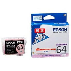 エプソン EPSON ICVLM64 純正プリンターインク Proselection(プロセレクション) ビビッドライトマゼンタ[ICVLM64]【wtcomo】