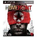 スパイクチュンソフト HOMEFRONT(ホームフロント)【PS3ゲームソフト】