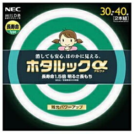 NEC エヌイーシー FCL30.40ENM-SHG-A 丸形蛍光灯(FCL) ホタルックα MILD色 [昼白色][FCL3040ENMSHGA]