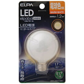 ELPA エルパ LDG1L-G-E17-G261 LED装飾電球 ミニボール電球形 LEDエルパボールmini ホワイト [E17 /電球色 /1個 /ボール電球形][LDG1LGE17G261]
