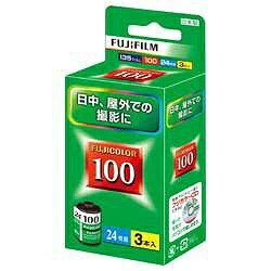 富士フイルム FUJIFILM FUJICOLOR 100 S 24E枚撮り(3本パック)[135FUJICOLOR100R24EX]