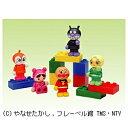 バンダイ ブロック・ラボ ワールドシリーズ ブロックといっしょに遊べる!アンパンマンブロックドールセット