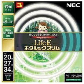 NEC エヌイーシー FHC114EN-LE-SHG 丸形スリム蛍光灯(FHC) LifeEホタルックスリム [昼白色][FHC114ENLESHG]