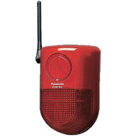パナソニック Panasonic ECD6130K 小電力型ワイヤレス警報ランプ付ブザー受信器(屋側用) 「かんたんマモリエ」 ECD6130K[ECD6130K] panasonic