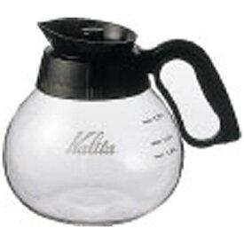 カリタ Kalita デカンタ(1.8L) 32003 ブラック[1.8Lデカンタ]