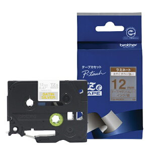 ピータッチ おしゃれテープ サテンシルバー(つや消し)ラベル TZe-MQ934 [金文字 12mm×5m]