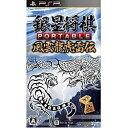 シルバースタージャパン 銀星将棋 PORTABLE 風雲龍虎雷伝【PSPゲームソフト】