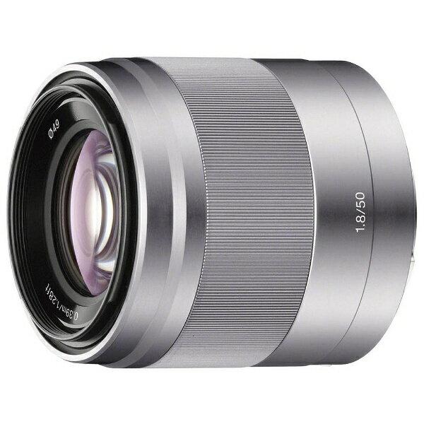 【送料無料】 ソニー 交換レンズ E 50mm F1.8 OSS(シルバー)【ソニーEマウント(APS-C用)】[SEL50F18]