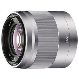 ソニー SONY カメラレンズ E 50mm F1.8 OSS(シルバー)【ソニーEマウント(APS-C用)】[SEL50F18]