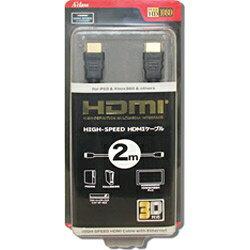 アクラス HDMIケーブル(2.0m)【PS3/Xbox360】