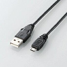 エレコム ELECOM スマートフォン用[USB microB] USB2.0ケーブル 充電・転送 (0.15m・ブラック) U2C-AMB015BK[U2CAMB015BK]