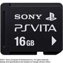 【あす楽対象】 ソニーインタラクティブエンタテインメント PlayStation Vita メモリーカード 16GB【PSV(PCH-1000/200…