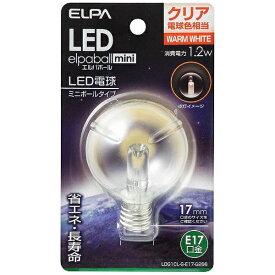 ELPA エルパ LDG1CL-G-E17-G266 LED装飾電球 ミニボール電球形 LEDエルパボールmini クリア [E17 /電球色 /1個 /ボール電球形][LDG1CLGE17G266]