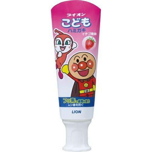 LION ライオン こどもハミガキ いちご() 40g 〔歯磨き粉〕