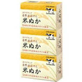 牛乳石鹸共進社 COW BRAND SOAP KYOSHINSHA カウブランド 自然派石けん 米ぬか (100g×3個入)【wtcool】