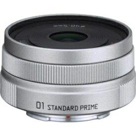 ペンタックス PENTAX カメラレンズ 01 STANDARD PRIME 8.5mm F1.9 シルバー [ペンタックスQ /単焦点レンズ][01STANDARDPRIME]