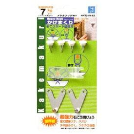東洋工芸 TOYO KOGEI ハイパーフックかけまくり メタルフックWY(石膏ボード壁専用・2セット入り) HHT24M-S2[HHT24MS2]