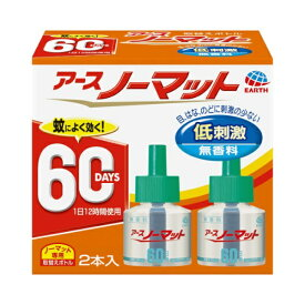 アースノーマット 取替えボトル 60日用 無香料 2本入 〔コード式〕【rb_pcp】アース製薬 Earth