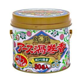 アース渦巻香 30巻缶入 〔蚊取り線香〕アース製薬 Earth