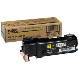 NEC エヌイーシー PR-L5700C-11 純正トナー トナーカートリッジ イエロー[PRL5700C11]【wtcomo】
