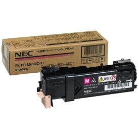 NEC エヌイーシー PR-L5700C-17 純正トナー 大容量トナーカートリッジ マゼンタ 大容量[PRL5700C17]【wtcomo】