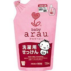 サラヤ saraya arau(アラウ)ベビー洗濯用せっけん つめかえ用(720ml×2個)〔衣類洗剤〕
