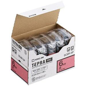 テプラ PRO用テープカートリッジ カラーラベル パステル 赤 エコパック 5個入り SC6R-5P [黒文字 6mm×8m]