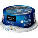 ソニー SONY 30CRM80HPWP 音楽用CD-R ホワイト [30枚 /インクジェットプリンター対応]