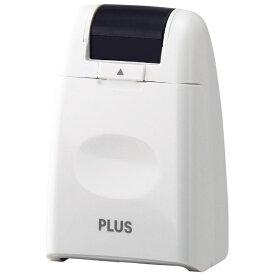 プラス PLUS 個人情報保護スタンプ「ローラーケシポン」(レギュラーサイズ26mm幅・ホワイト) IS-500CM-BWH[IS500CMB]