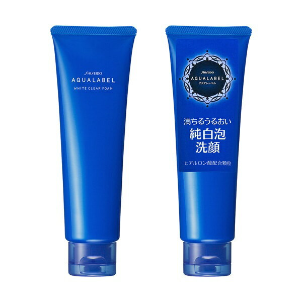 資生堂 shiseido 【AQUALABEL(アクアレーベル)】ホワイトクリアフォーム(130g)