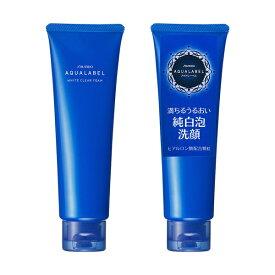 資生堂 shiseido AQUALABEL(アクアレーベル)ホワイトクリアフォーム(130g)[洗顔フォーム]【wtcool】