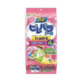 アース製薬 Earth ピレパラアース 柔軟剤の香り フローラルソープ 引き出し用 1年防虫 48個入〔防虫剤〕