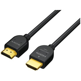 ソニー SONY DLC-HJ20 HDMIケーブル ブラック [2m /HDMI⇔HDMI /イーサネット対応][DLCHJ20B]