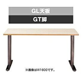ガラージ fantoni GTデスク(白木) GT-147H 413-063[GT147H] 【メーカー直送・代金引換不可・時間指定・返品不可】