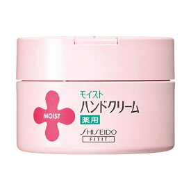 資生堂 shiseido moist(モイスト)薬用ハンドクリームUR <L>(120g)【rb_pcp】