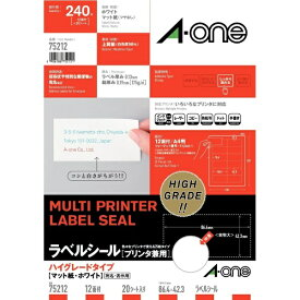 エーワン A-one ラベルシール プリンタ兼用 2列×6段 ホワイト 75212 [A4 /20シート /12面 /マット]【rb_mmmf】