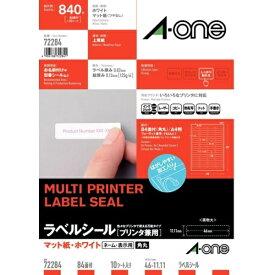 エーワン A-one ラベルシール プリンタ兼用 4列×21段 ホワイト 72284 [A4 /10シート /84面 /マット]【aoneC2009】