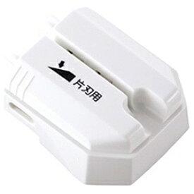 貝印 Kai Corporation ワンストロークシャープナー 「セレクト100」用 片刃専用カートリッジ砥石  AP-0134[AP0134]