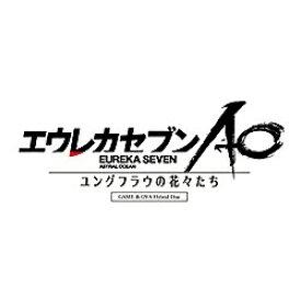 バンダイナムコエンターテインメント BANDAI NAMCO Entertainment エウレカセブンAO -ユングフラウの花々たち- GAME&OVA Hybrid Disc 初回限定生産版【PS3】