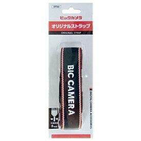 ビック BIC 【ビックカメラグループオリジナル】BIC CAMERA オリジナルストラップ ST30