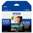 エプソン EPSON 写真用紙 光沢(L判・500枚) KL500PSKR[KL500PSKR]