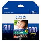 エプソン EPSON 写真用紙 光沢(L判・500枚) KL500PSKR[KL500PSKR]【rb_pcp】