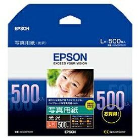 エプソン EPSON 写真用紙 光沢(L判・500枚) KL500PSKR[KL500PSKR]【wtcomo】