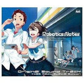 ソニーミュージックマーケティング (ゲーム・ミュージック)/ROBOTICS;NOTES オリジナルサウンドトラック+WEBラジオ特別編 【音楽CD】