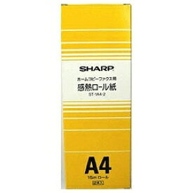 シャープ SHARP FAX用感熱ロール紙(A4・0.5インチ・15m) ST-1A42[ST1A42]【wtcomo】